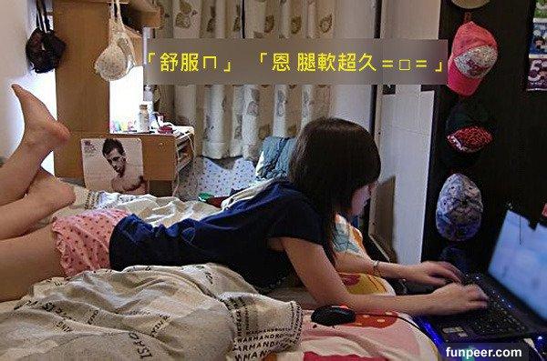 一句「舒服,腿軟超久」 男子和15歲小女友開房被曝光